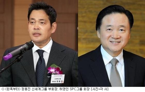 '스무디' 시장 두고 신세계-SPC그룹 '희비교차'