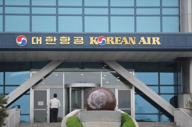 """국민연금, 대한항공에 공개서한…""""15일까지 해결방안 밝혀라"""""""