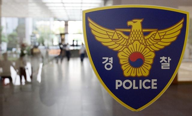 포천서 오토바이 동호회원끼리 추돌 사고…1명 사망