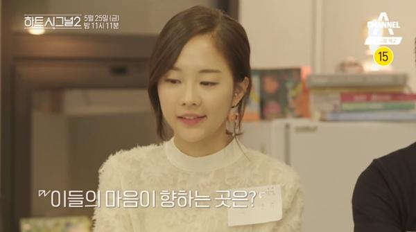 """'화제 인물 1위' 하트시그널2 오영주 """"나는 찌질하다"""""""