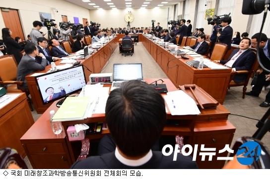 정기국회 종료 D-1, 미방위 결국 ''빈손'' 마감