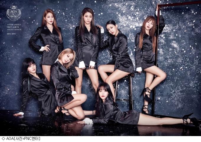 AOA 유나, 발목 인대 파열…깁스 무대
