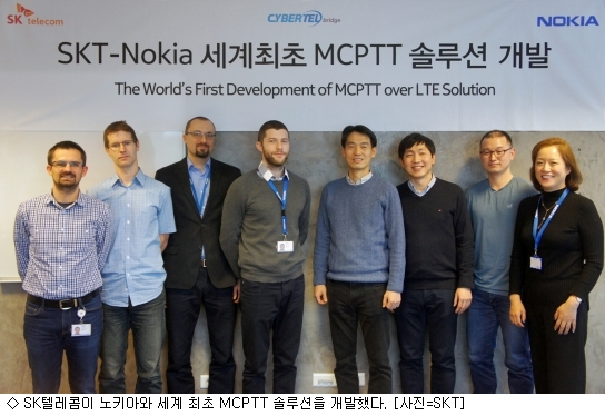 SKT, 노키아와 VoLTE 무전통신 세계 최초 개발