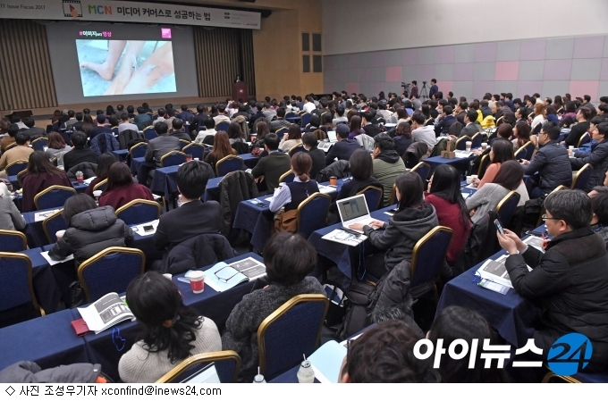 [TV]MCN 미디어 커머스와 왕홍경제 성공전략은?