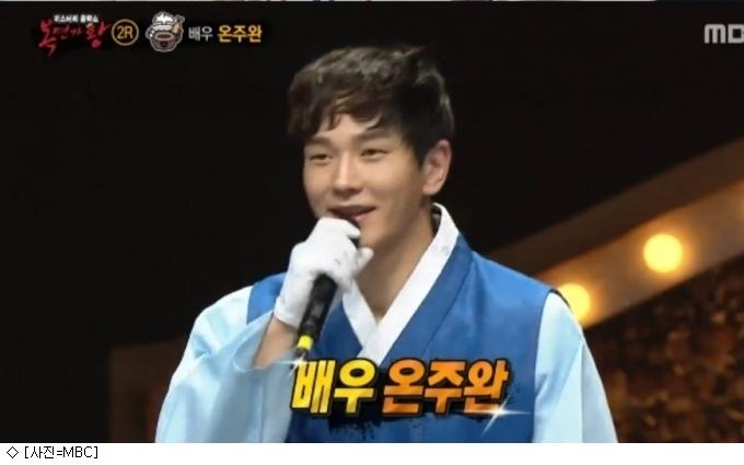 '복면가왕' 온주완, 김구라도 못알아챈 가창력
