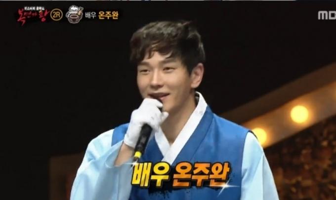 '복면가왕', '노래할고양' 2연속 가왕
