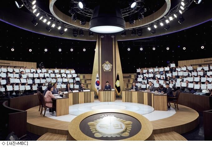 자유한국당, '무도' 방송금지 신청