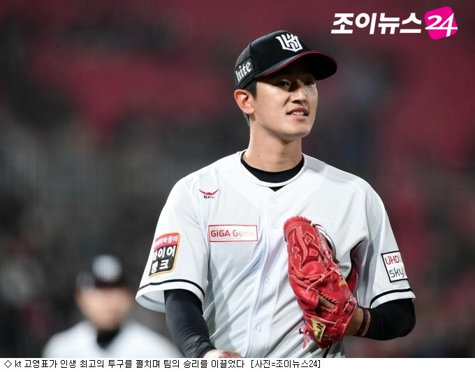 '고영표 커리어 첫 완봉승' kt, LG 제압