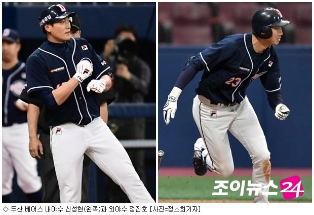 신성현·정진호, 두산 타선의 새 활력소
