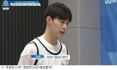 '프듀2' 권현빈, 인기도 논란도 핫해