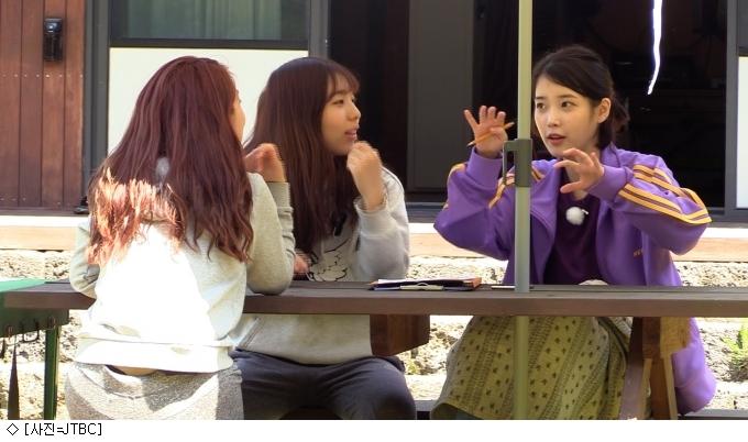 '효리네 민박', 7% 돌파…자체최고 경신