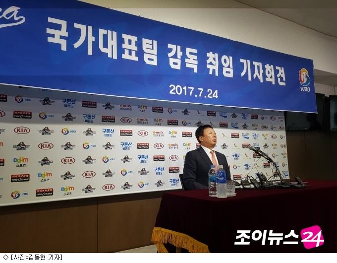 """""""주니치 SUN이 한국 감독""""…日언론 '관심'"""