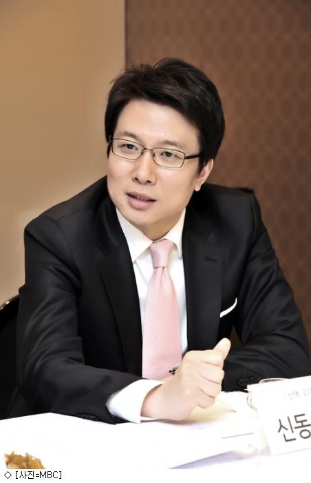 MBC 아나운서, 신동호 국장 고소