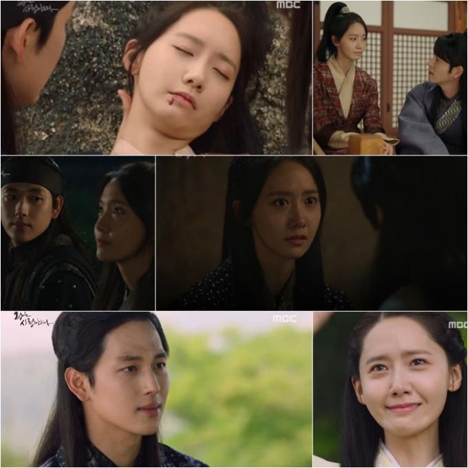 임시완X윤아…종영 '왕사', 절반의 성공