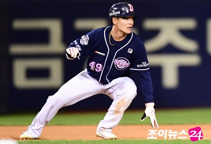 민병헌, 리드오프…키는 허경민·류지혁