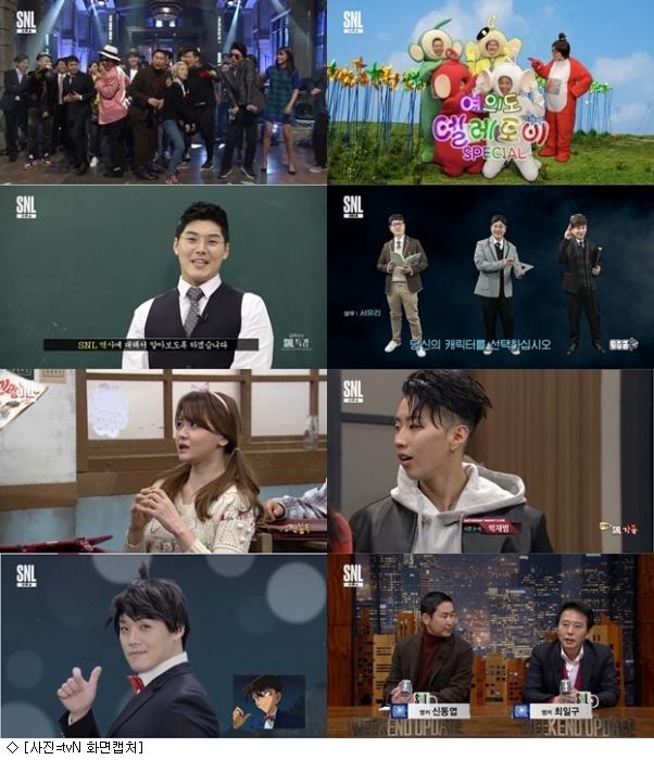 'SNL9', 특급크루 총집합…유종의 미