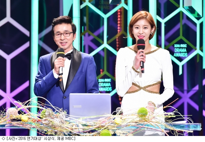 개최? 무산?…MBC 연말시상식 속사정