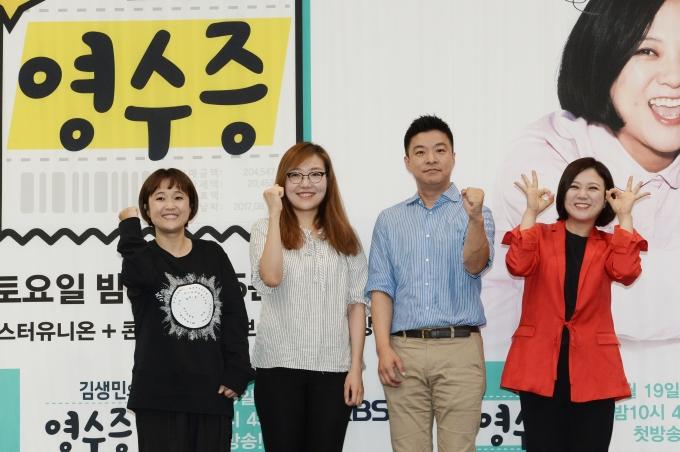 정규 편성 '김생민의 영수증', 기적ing