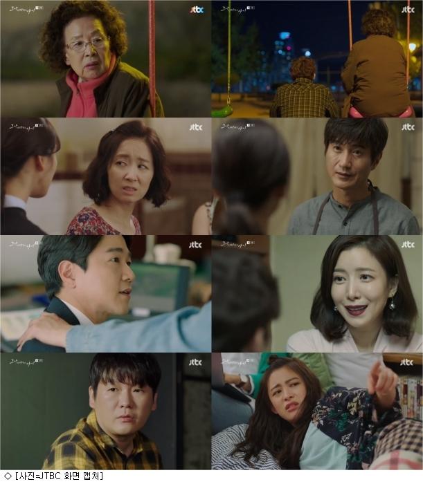 나문희·윤유선·안내상…'그사이' 웰메이드