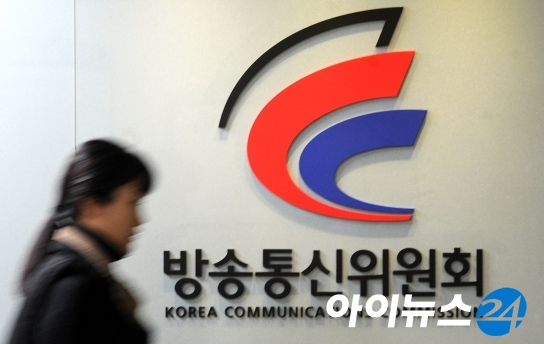 SK플래닛 등 8개사, 개인정보보호법 위반 과태료 8천만원