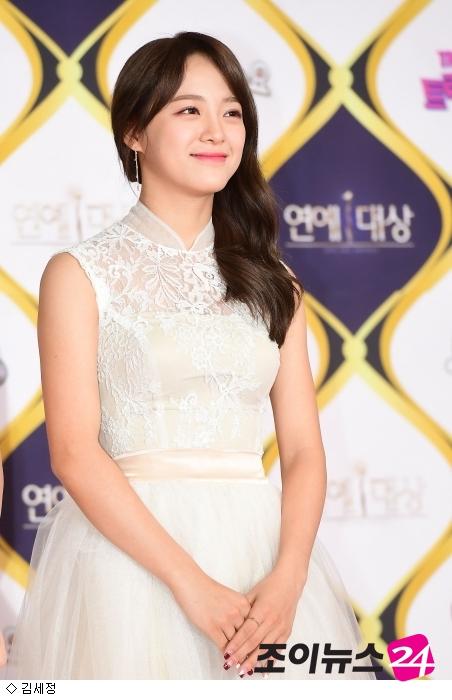 구구단 김세정, '정글' 출연…수마트라 섬 간다
