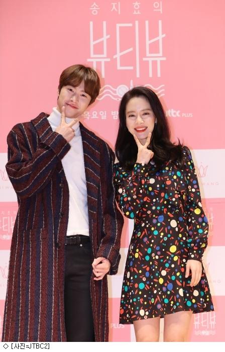 '뷰티뷰' 송지효와 함께하는 '뷰티똥손' 탈출기(종합)