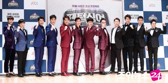 '팬텀싱어', 평일 非드라마 중 화제성 1위…'K팝스타' 제쳐