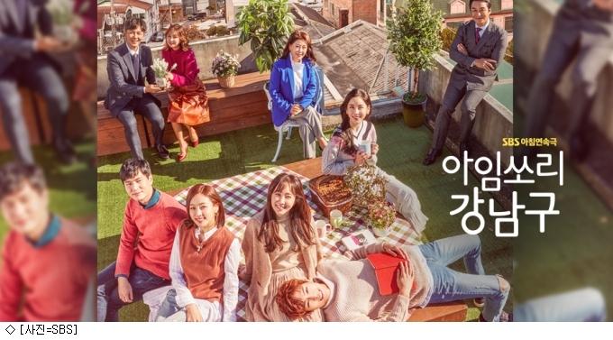 [볼만한TV]남구 가족을 떠나기로 하는 모아
