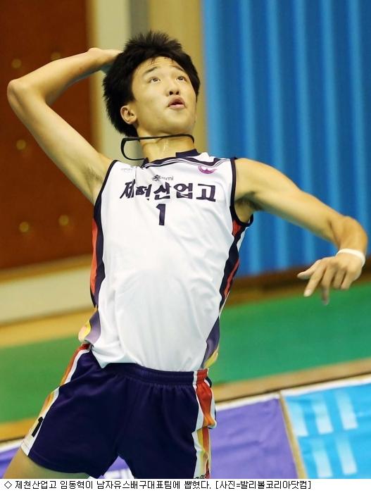 남자유스배구대표팀, 아시아선수권 참가