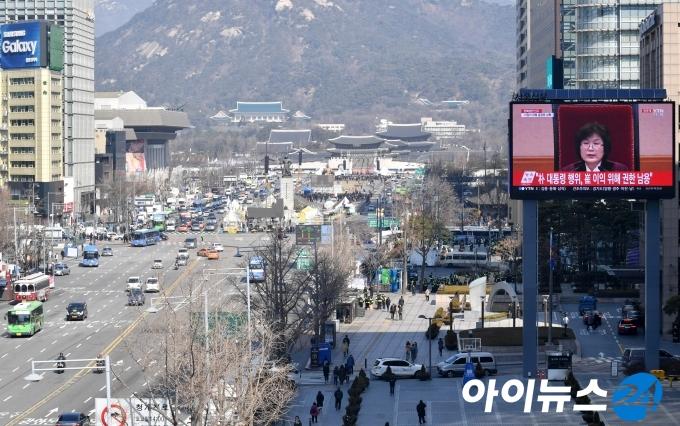 [포토]박근혜 대통령 탄핵 인용, 한산한 도심