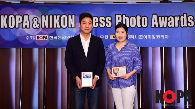 [포토]코파&니콘 어워즈, 본사 정소희·조성우 기자 최우수상 수상