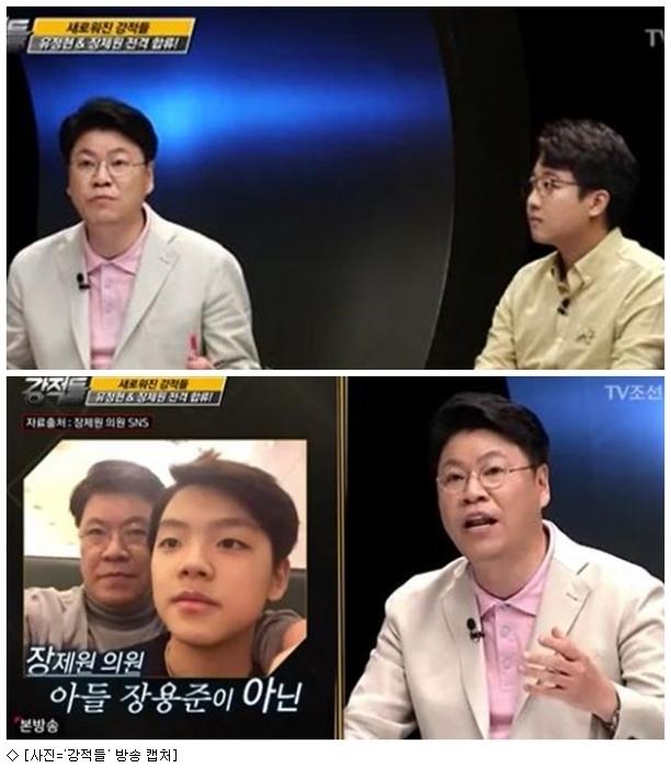 """장제원 """"아들 장용준 '쇼머니6' 탈락 짠했다, 부담감 떨치길"""""""