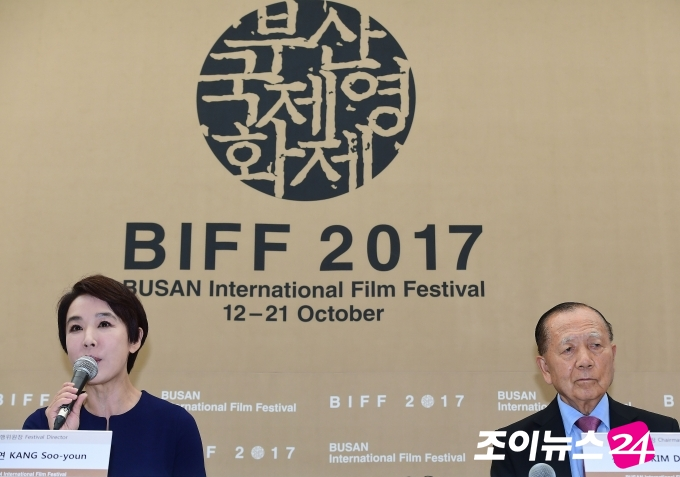 [포토]강수연-김동호, 올해를 끝으로 영화제 떠납니다