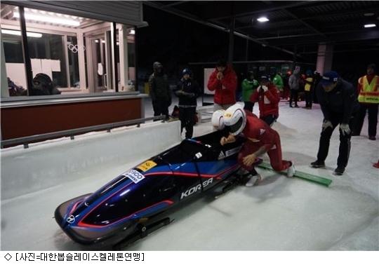 봅슬레이 원윤종-서영우, 월드컵 1차 10위