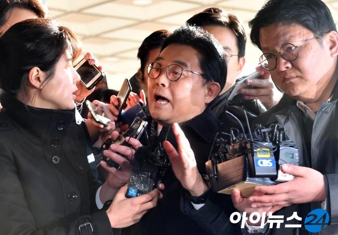 """[포토]전병헌 전 수석 """"오해, 소명하겠다"""""""