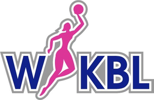 WKBL 유소녀 선수·지도자, 한일 교류전 참가