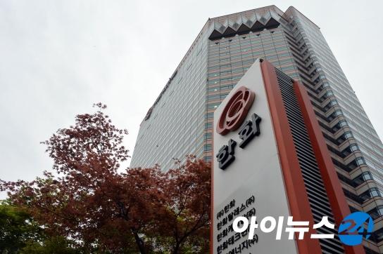 ㈜한화, 임원 승진 인사…김철·김윤섭 등 전무 승진