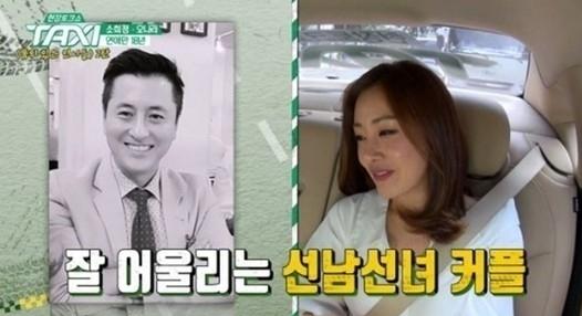 '오나라♥' 김도훈, 20년째 연애 중…훈남 연기강사 관심↑
